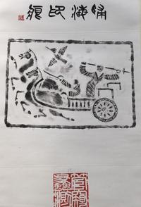 1904260882-2.jpg