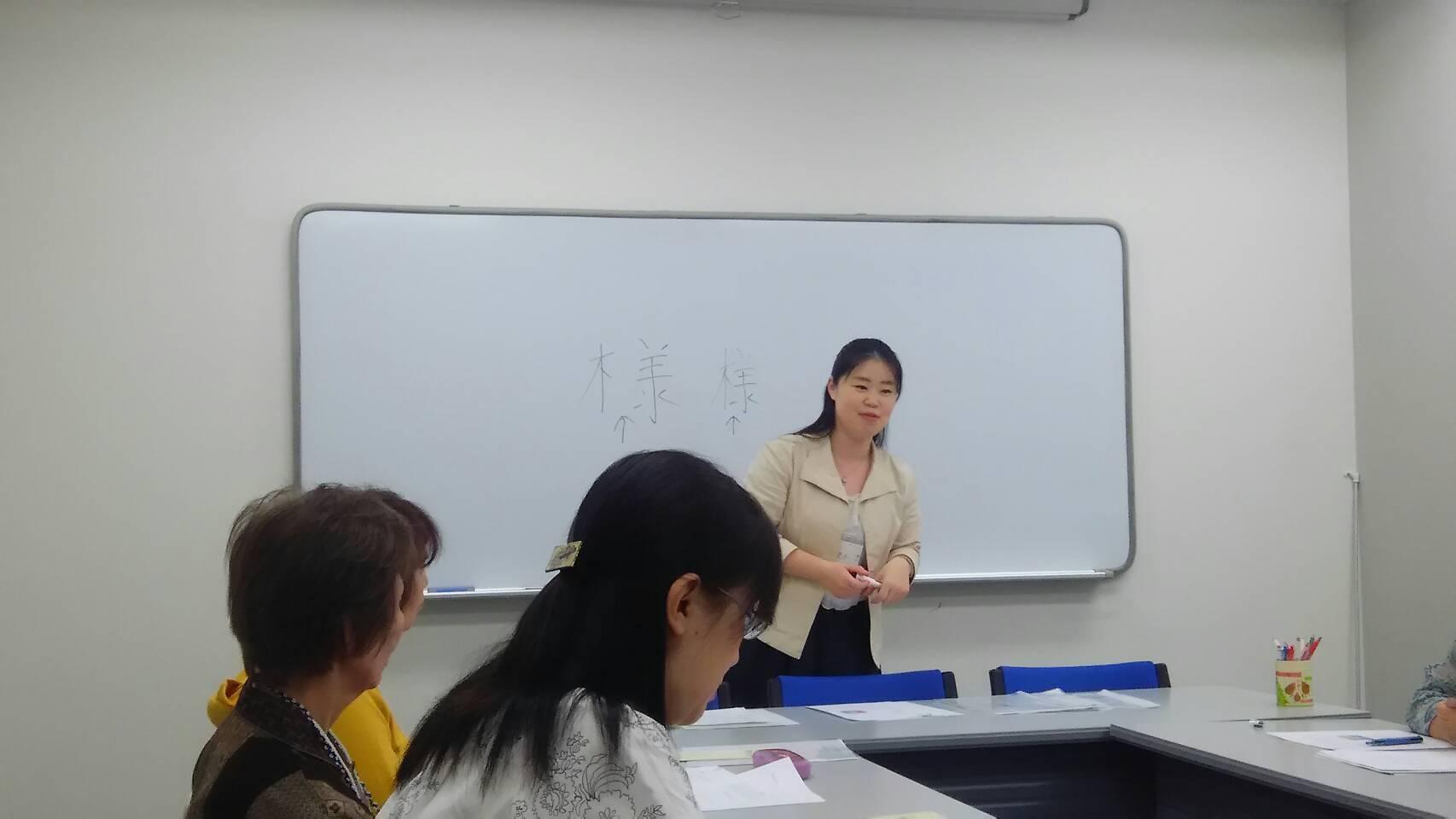 教室 見本① (1).JPG